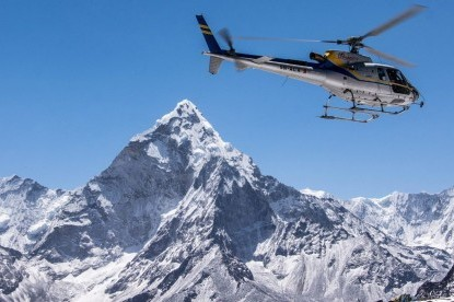 Everest Base Camp Helicopter Tour – EBC Helicopter Tour
